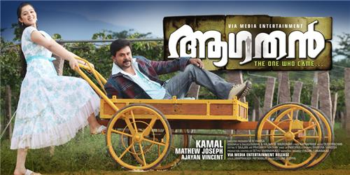 Malyalam Moves shot in Coimbatore