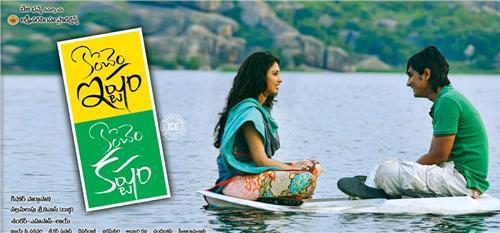 Tollywood movies shot around Coimbatore