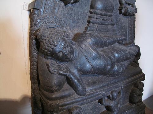 Bhagavan Mahavira Government Museum