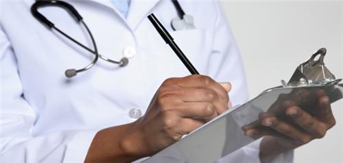 Medical Care in Daman