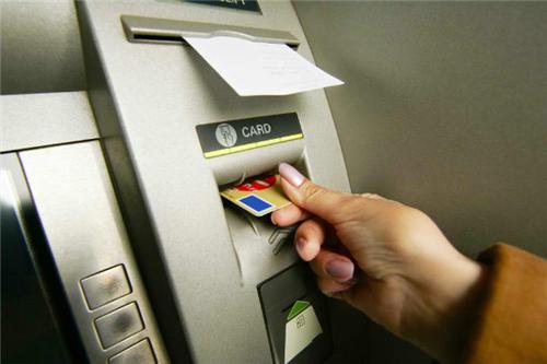 ATM in Diu