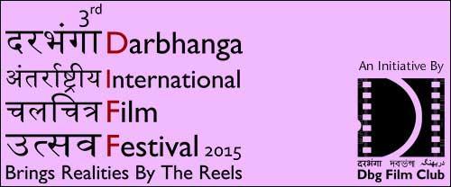 Film Festival in Darbhanga