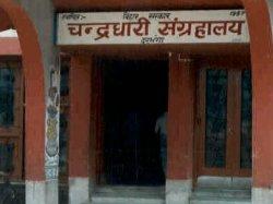 Museums in Darbhanga