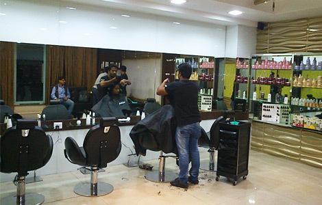 Beauty Salons in Darbhanga