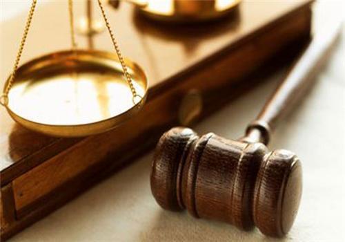 Judiciary in Darbhanga