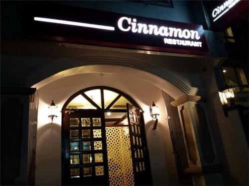 The cinnamon in Darjeeling
