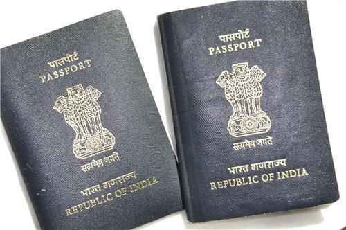 Passport in Dehradun