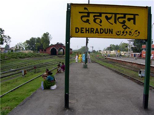 Transport of Dehradun