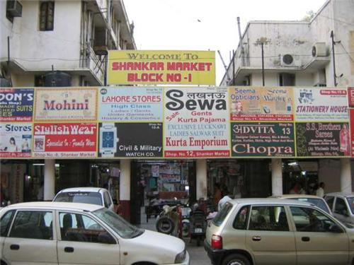 Shops in Shankar Market Connaught Place