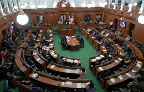 Delhi Assembly vidhaan sabha