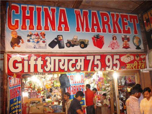 China Market in Delhi