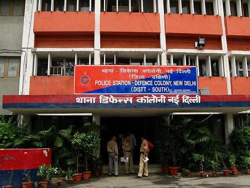 Delhi Police Station