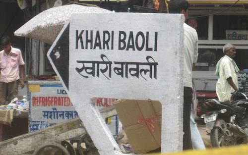 Khari Baoli Delhi Spice market