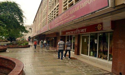 Assam emporium on baba Khaak Singh Marg
