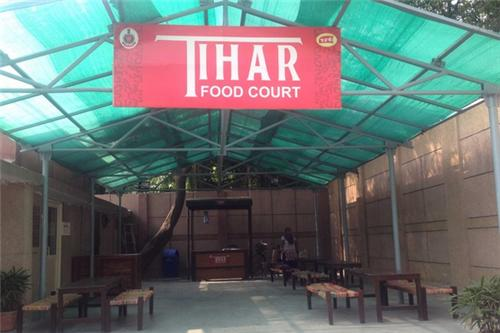 New Delhi Tihar Food Court