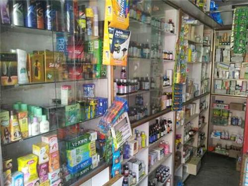 Chemist shops in Dholpur