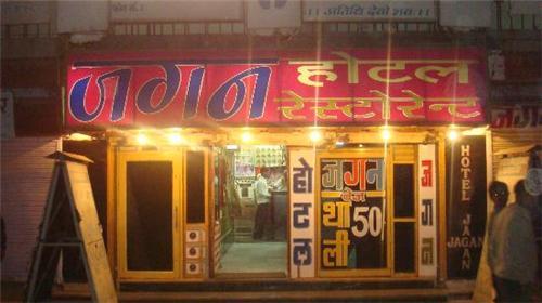 Dholpur Food Joints