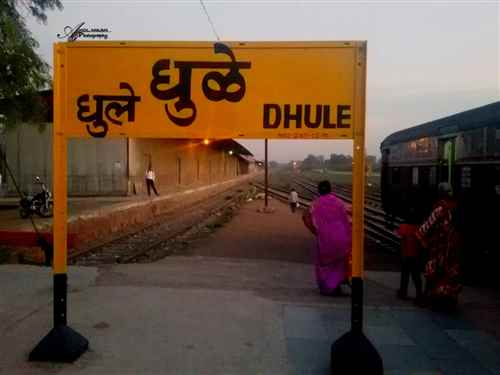Dhule Station