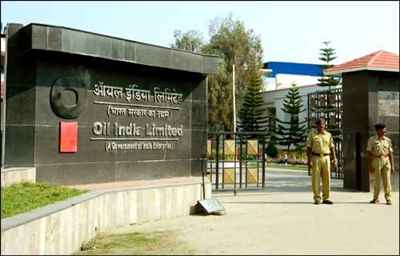 Industries in Dibrugarh
