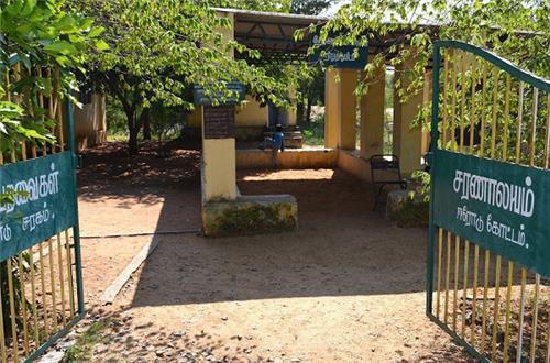 Vellode Bird Sanctuary Entry