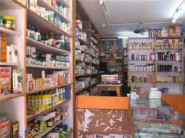 Etawah Pharmacies