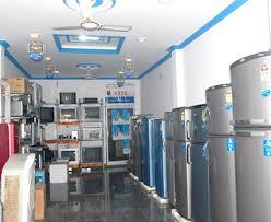 Electronic Accessory Shop in Etawah