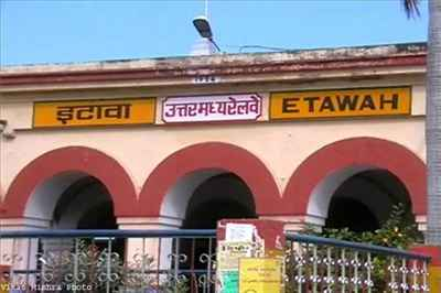 Know About Etawah