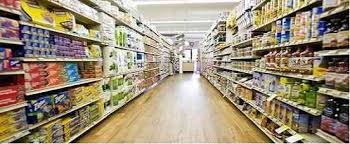 Grocery shop in Faizabad