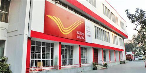 Postal Service in Faridabad