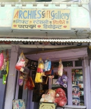 Fatehpur Gift Stores