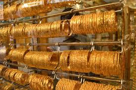 Jewellery Showrooms in Fatehpur