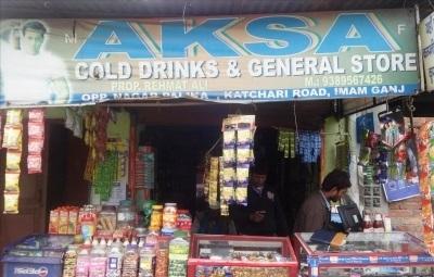General Store Fatehpur