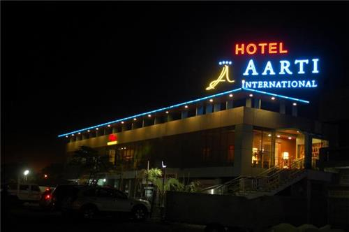 Other Hotels in Gandhidham