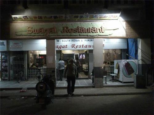 Swagat Resurant in Gandhidham