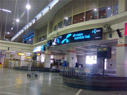 Airways in Gangtok
