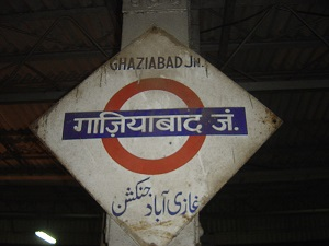 Railway Station Ghaziabad