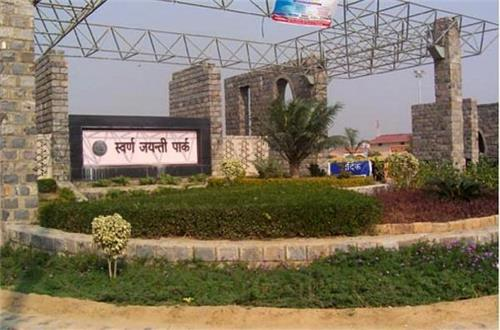 Swarna Jayanti Park in Indirapuram Ghaziabad