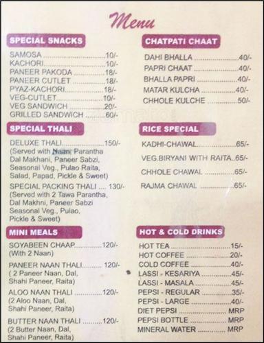 menu at tihar food court