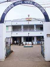 Administration in Giridih