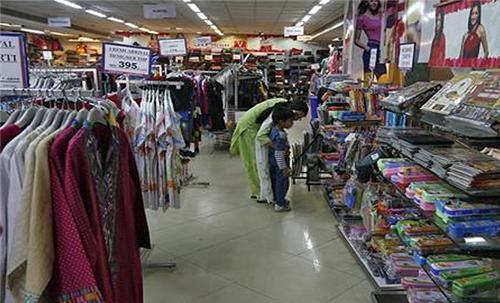 Shopping Complexes in Giridih