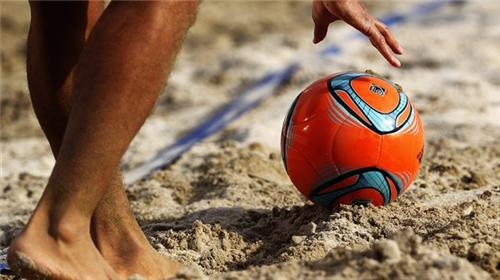 International sporting events in Goa