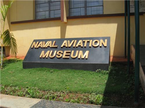 The Naval Aviation Museum of Goa-Credit Wikimedia