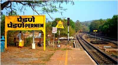 About Pernem