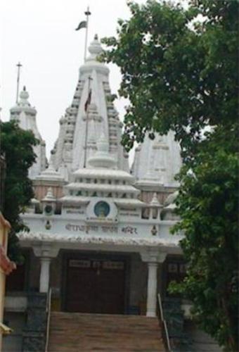 Geeta-Vatika