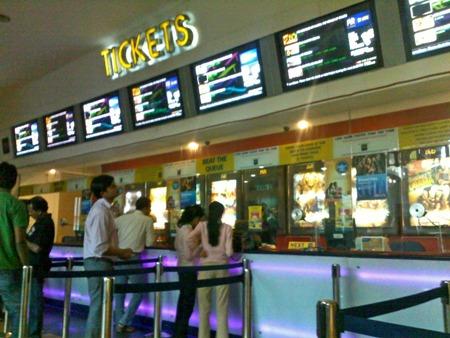 Gorakhpur Movie Halls