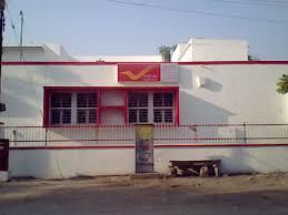 Gorakhpur Post Office