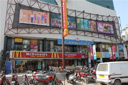 Cineplexes in Gujarat