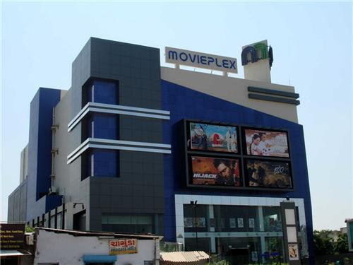 Movies in Gandhinagar