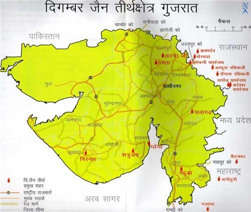 Famous Jain Temples in Gujarat