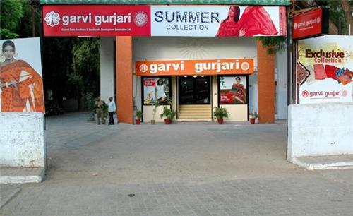 Art Emporium of Ahmedabad